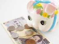 子どもがおこづかいを貯めるための貯金箱