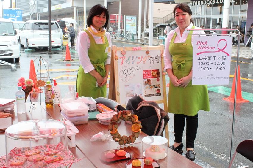 ピアラシティみさとでのイベントの様子。「ホームメイドクッキング松戸」主催による工芸菓子体験で、アイシングクッキー作りが行われました。