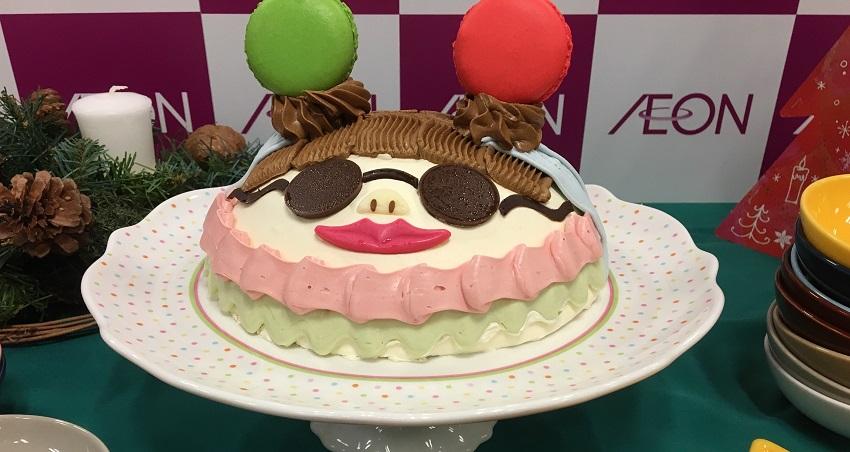 イオンクリスマスで販売される渡辺直美プロデュースNAOMI'Sフェイスケーキ。