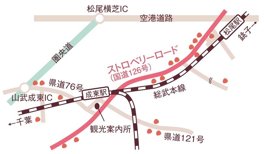 成東ストロベリーロードの地図。たくさんのイチゴ農園が並ぶ関東最大級のイチゴ狩りエリア。