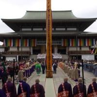 成田山新勝寺の開基1070年祭の開白法要の様子