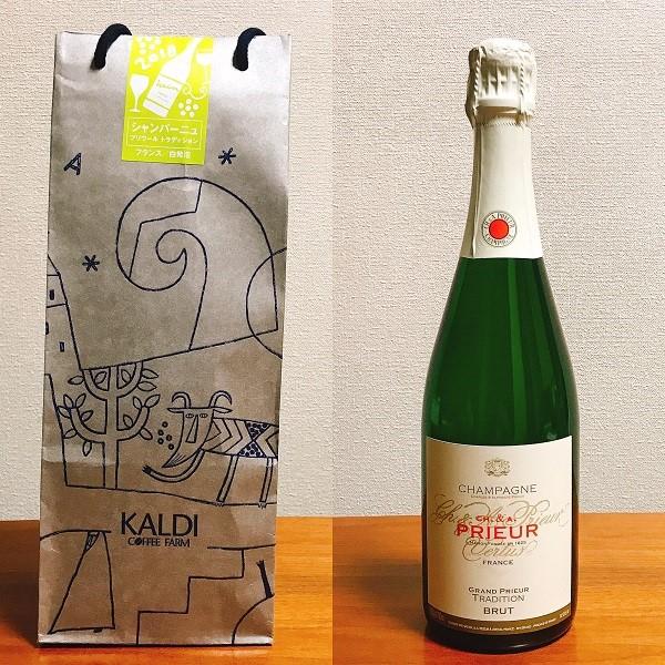 6480円相当シャンパンが2800円とお買い得なKALDIの福袋