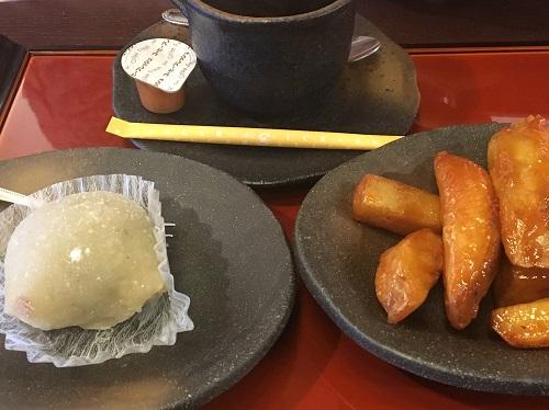 千葉県香取市佐原 さわら三重里屋のほしいも大福セット