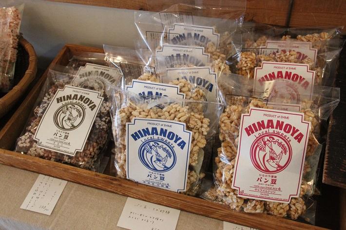 個性豊かなお店が集まる「KAWAGUCHI SHINMACHI」の「senkiya しかくい雑貨店」。オーナー夫人がセレクトしたセンスのよい品が並びます。