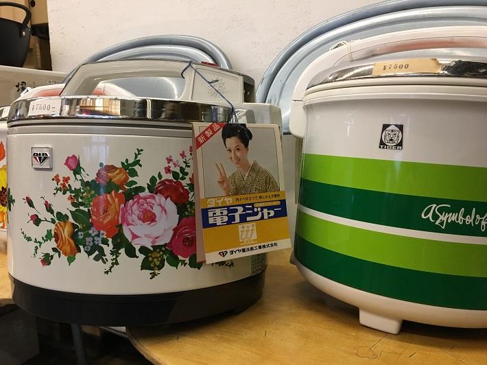 千葉県松戸市「山田屋の家庭用品」電子ジャー