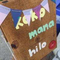 千葉県船橋市習志野にあるママのコミュニティ
