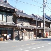 香取市佐原の赴きある街並み