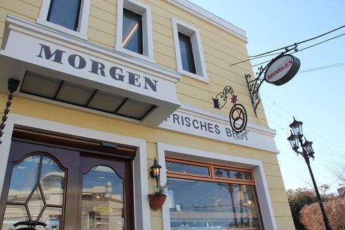 つくばパン屋「モルゲン」外観