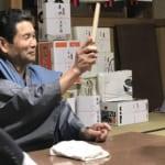 2018年の行司役三橋二三男さん