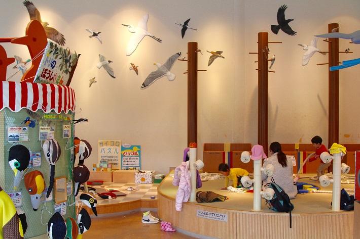 谷津干潟自然観察センターにあるキッズコーナー。子供もいっぱい遊べる