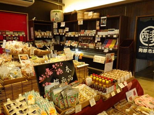 神崎の道の駅「発酵のさと」にある発行市場