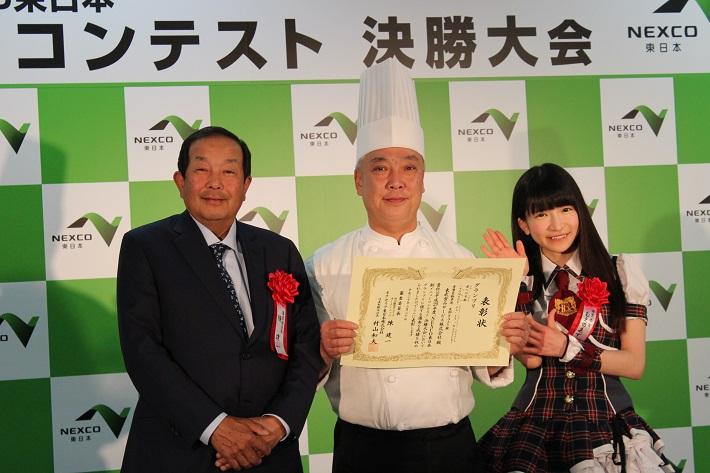 NEXCO東日本 新メニューコンテストグランプリは友部SA
