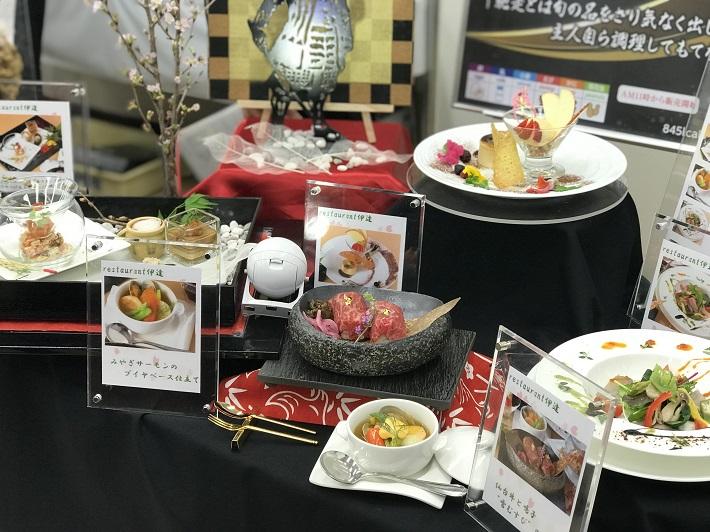 準グランプリ「伊達なcuisine誉~政宗公の城下食彩探訪~」