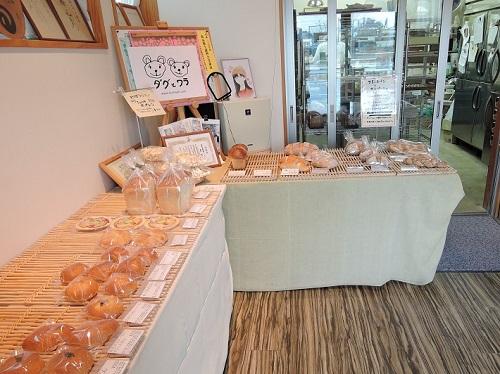 神崎のパン店「福ちゃんのパン」