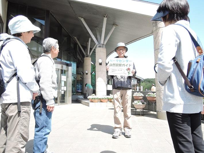 自然解説員の栗田先生は千葉県森林アドバイザーの会長も務めます
