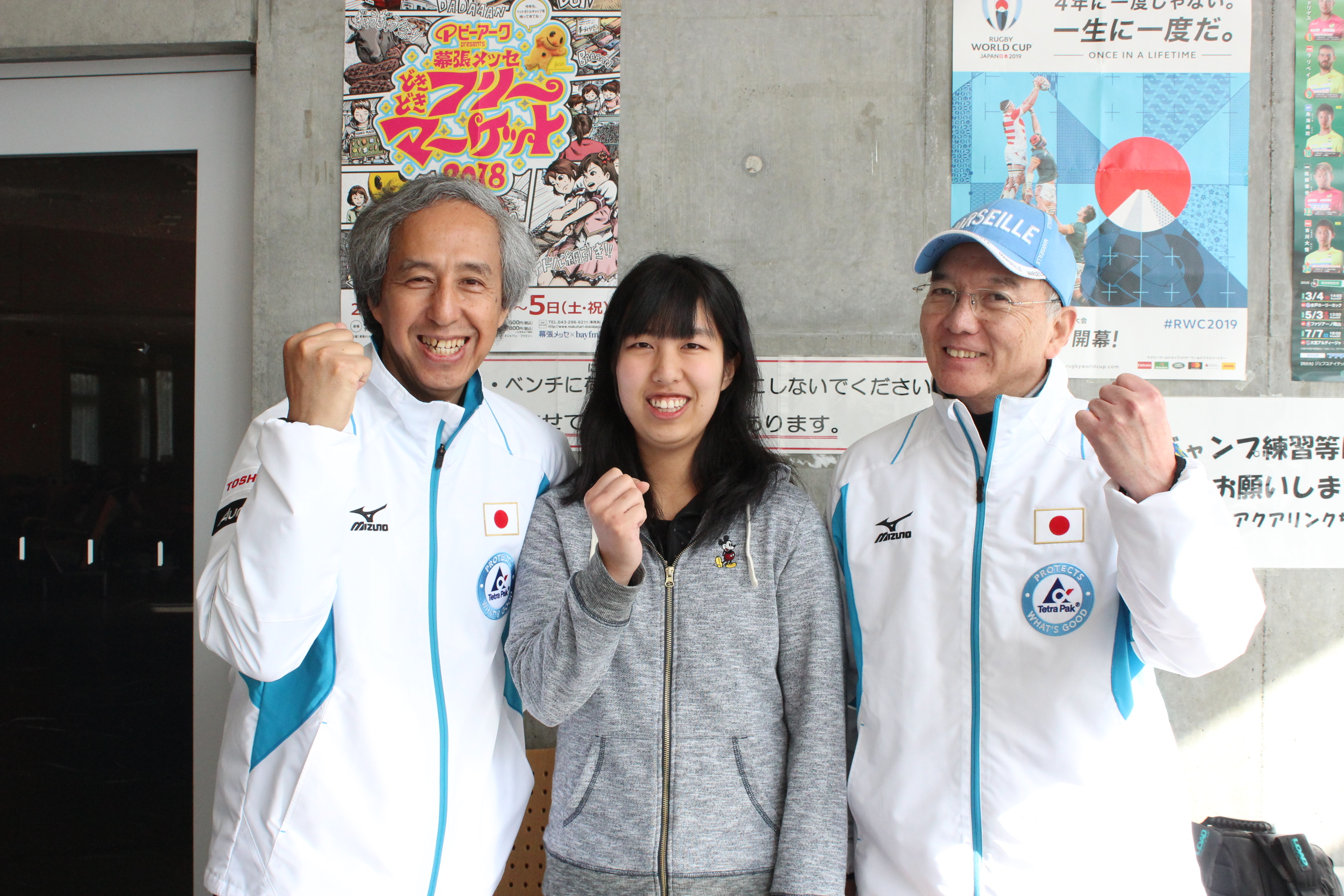 元カーリングシニア日本代表小柳さん、佐藤さんと、小柳さんの娘さん