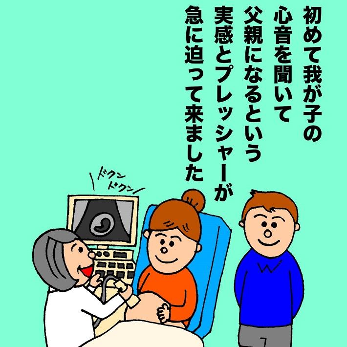 なぜ、よしもとパパ芸人タケトは育児系資格をたくさん持っているの?①