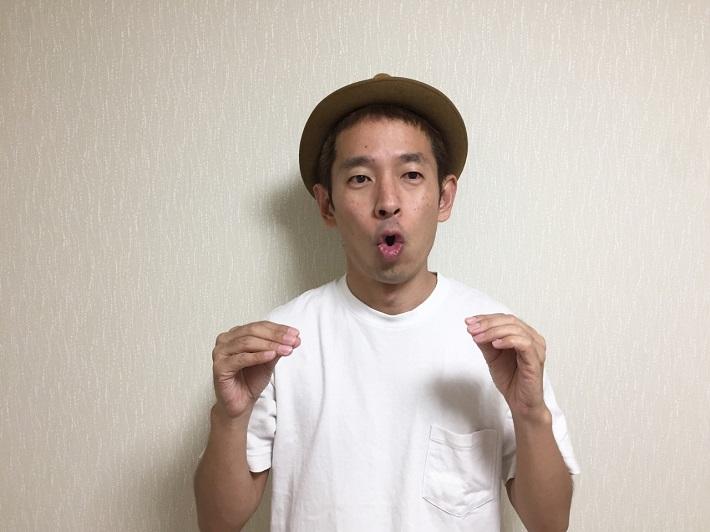 吉本興業ピン芸人タケトさんのベビーサイン赤ちゃんが「もっと」をするときの手の動き