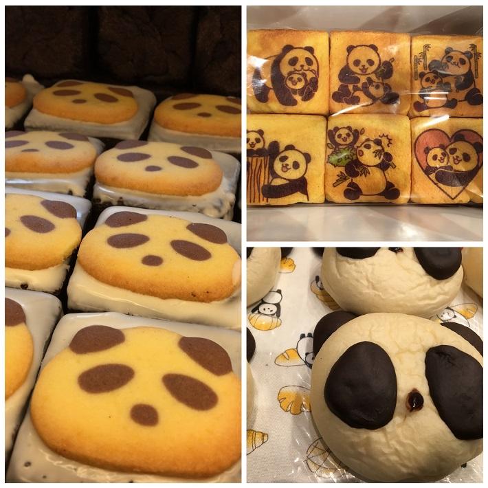 フォルサム上野公園ルエノ店のおすすめパンダパン3選。ぱんだチョコパン、祝赤ちゃんぱんだキューブパン、クリームチーズぱんだパン。