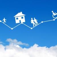 ライフステージ別貯蓄法 住宅資金・教育資金・老後資金