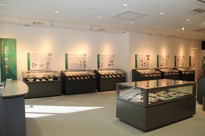 お金にまつわる千葉・埼玉近郊の博物館「お札と切手の博物館」