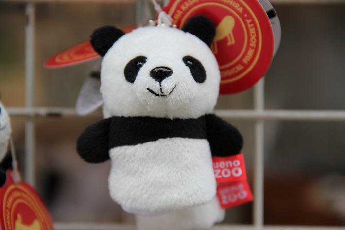 上野動物園お土産、ストラップパペットパンダ