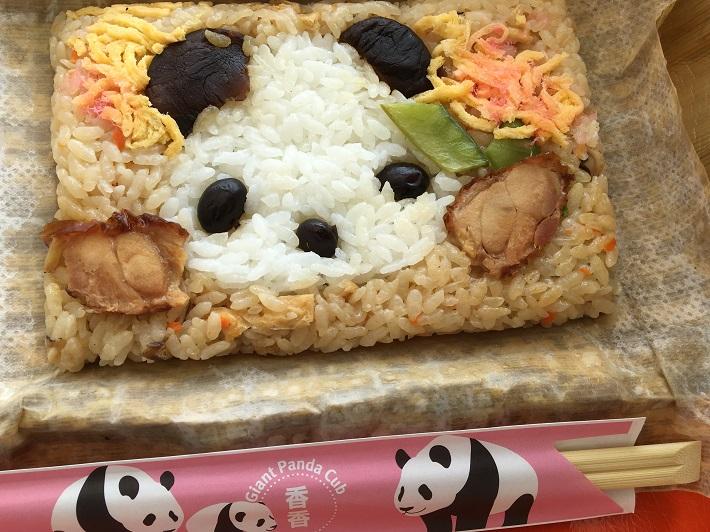 上野動物園 竹皮パンダ弁当はお箸までシャンシャンです。