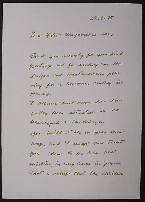 トーベ・ヤンソンさんから飯能市役所に宛てた手紙