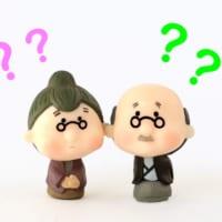 老人ホームなどのシニア向け施設に関する疑問を解決します