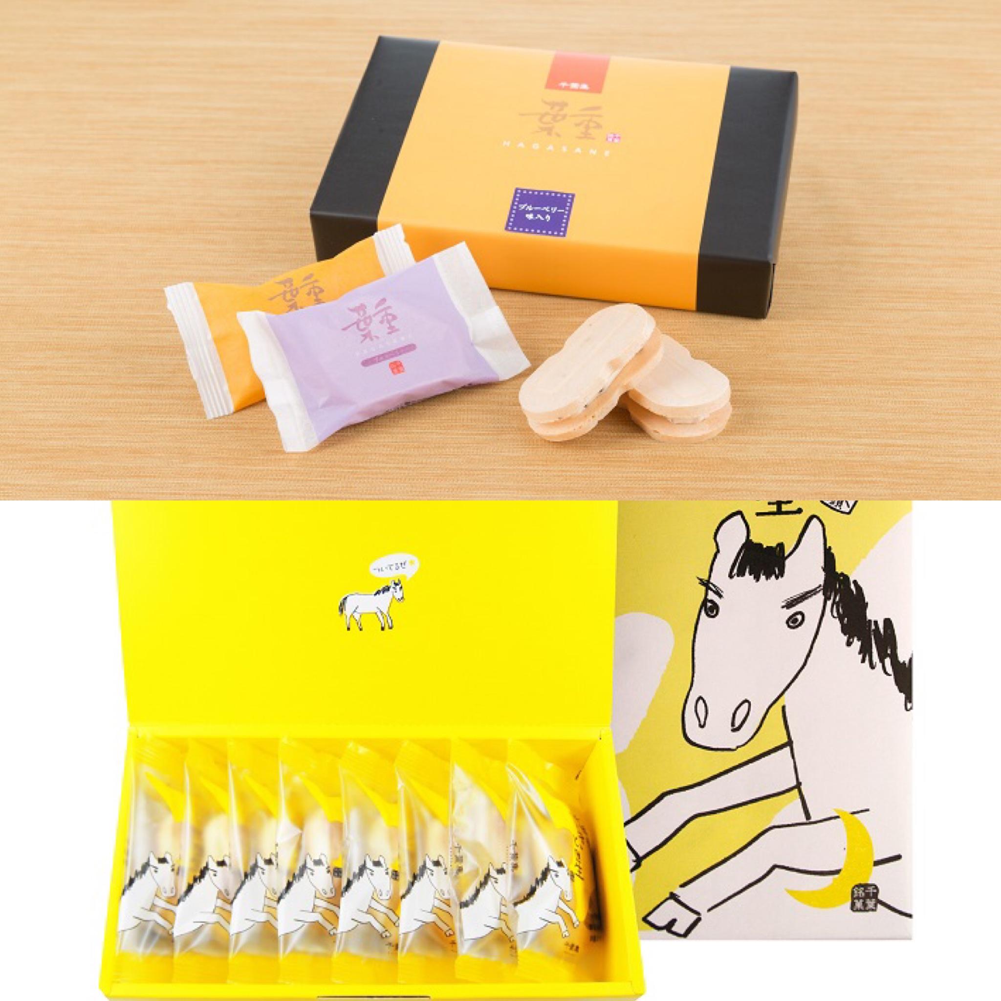 千葉県内の菓子メーカー4社が集まり商品を開発いたブランド千葉集(せんようしゅう)