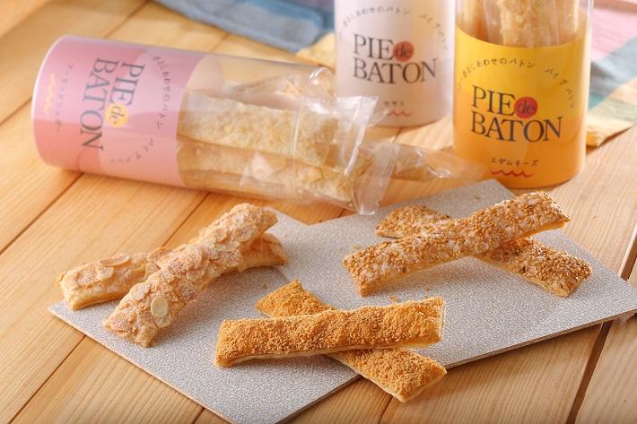 オランダ家の新商品パイ・デ・バトンは個包装で食べやすく、お土産にぴったり