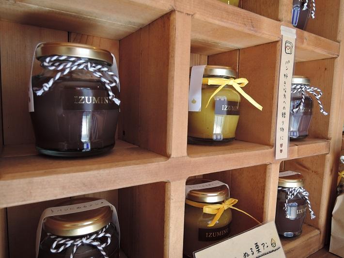 四街道IZUMINOの人気商品「パンに塗るアン」と「パンに塗る栗アン」