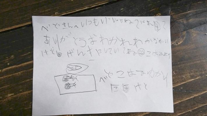 パパ芸人タケトの育児漫画_娘が嫌がった予想外の事、ベッドへの手紙