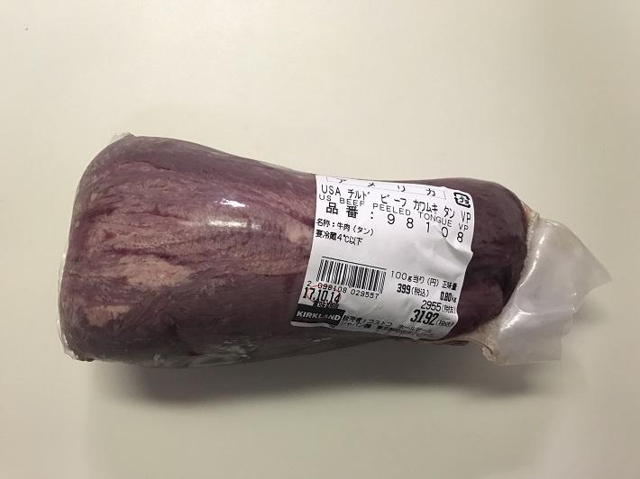 コストコの牛タンで簡単BBQレシピ紹介