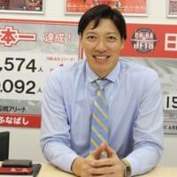 千葉ジェッツ フロント伊藤俊亮さんインタビューで笑顔
