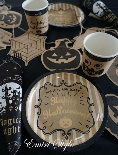 紙コップや紙さらなどペーパーアイテムだけで作るハロウィンのシックなテーブルコーディネートはママ会にもぴったり