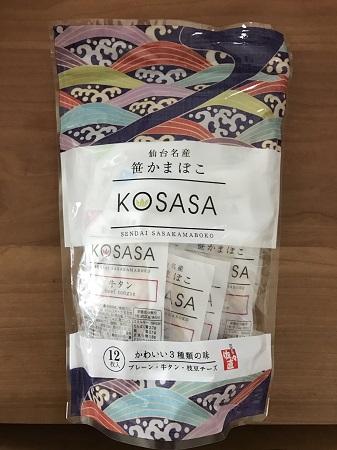 【コストコ】おすすめのおつまみ15選 KOSASA