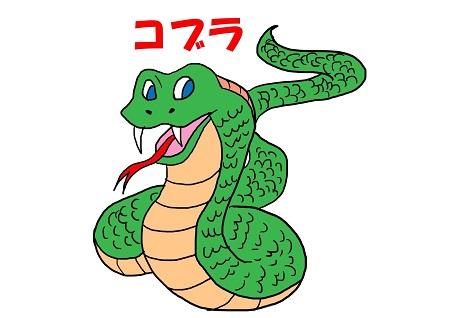 キッズヨガ コブラのポーズイメージ