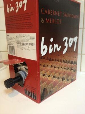 【コストコ】おすすめのワイン厳選5選 ボックス型