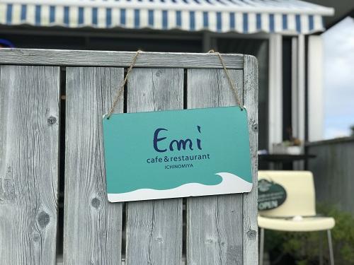 「Emi cafe&restaurant ICHINOMIYA」外観