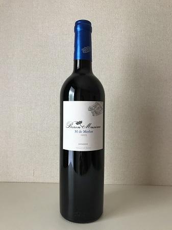 【コストコ】おすすめのワイン厳選5選 バロンマキシムメルロー