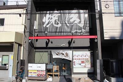 千葉市稲毛区の焼肉Dining 一'sはラーメン店の2F