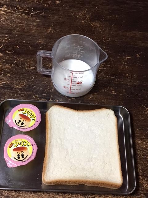 駄菓子でつくるフレンチトースト材料画像