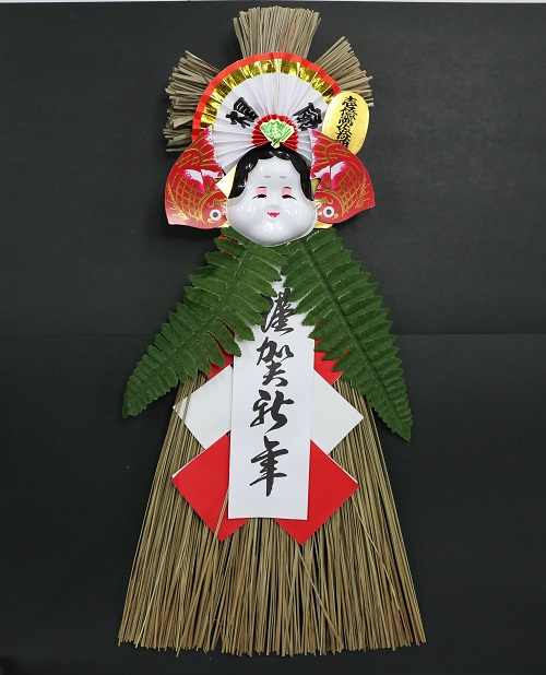 北海道のしめ飾りはおたふくのお面が