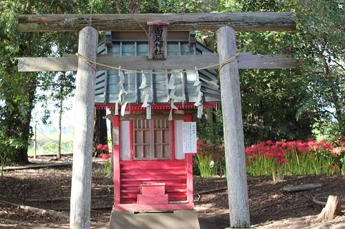 白子神社の末社「面足神社」