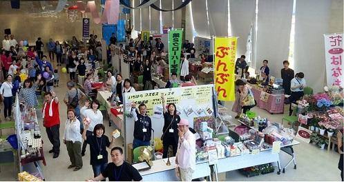 同時開催でパワーアップ! 五井大市& コスモスフェスタ