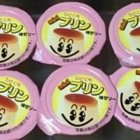駄菓子「ひとくちminiプリン味ゼリー」がフレンチトーストに!