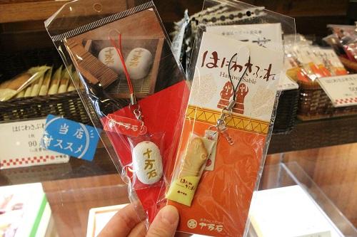 埼玉県行田市で生まれた十万石ではストラップの販売も