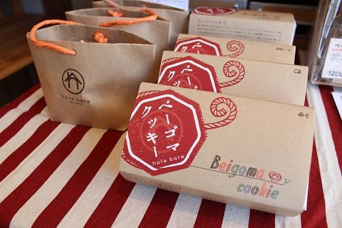 埼玉県川口市のベーゴマクッキーを手土産に