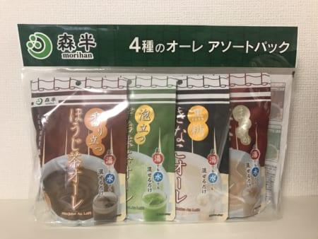 コストコに最近登場したばかりの新商品!京都の老舗お茶ブランドの粉末オーレアソート。